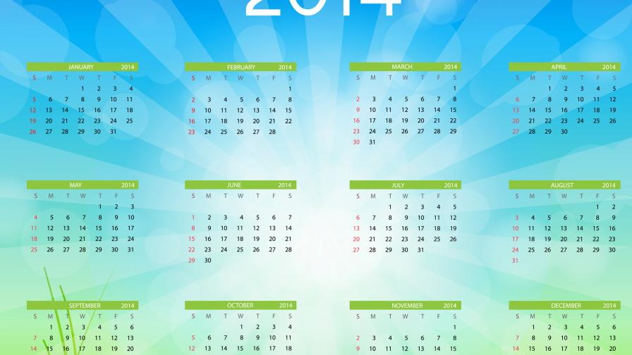 2014 Happy New Year Calendar